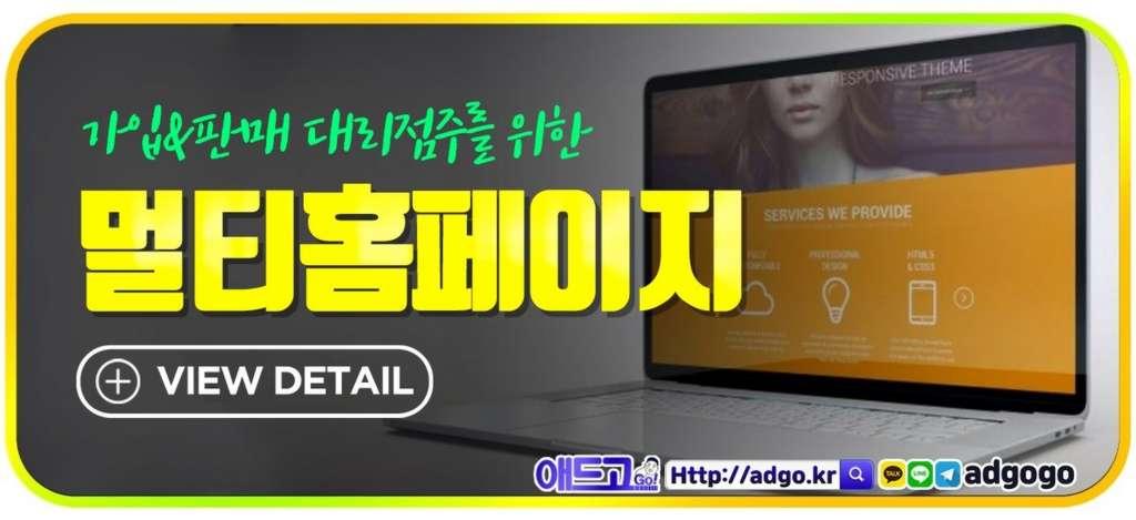 용인구글광고대행사트래픽