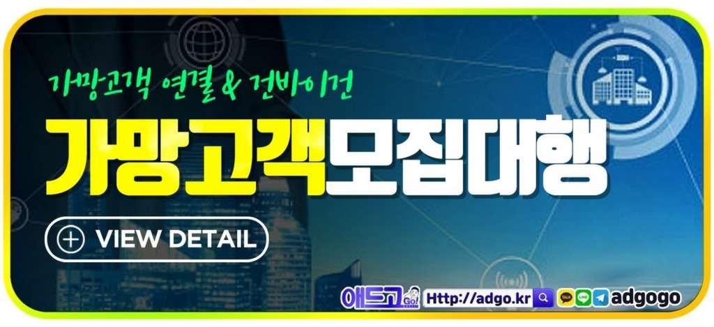 용인구글광고대행사백링크