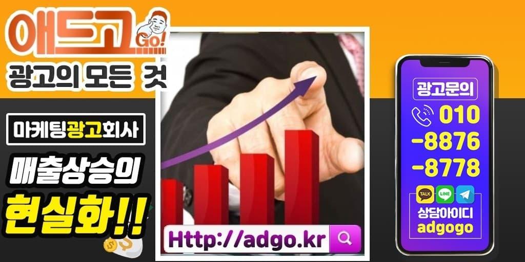 용인구글광고대행사바이럴마케팅
